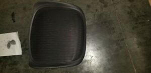 Herman Miller Aeron Chair Seat Pan Mesh Replacement Size C Medium Black Graphite