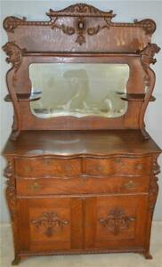 17945 Victorian Oak Sideboard With Carved Lion Heads