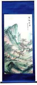 Chinese Watercolor Ink Painting Scroll Play Lute In Front Of Valley Sc3690