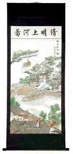 Chinese Watercolor Ink Painting Scroll Ancient Life Sc3570