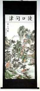 Chinese Watercolor Ink Painting Scroll Ask Directions From A Sailor Sc3660