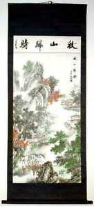 Chinese Watercolor Ink Painting Scroll Going Home In Autumn Sc3670