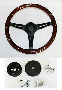 Chevelle Nova Camaro Impala 15 Dark Wood Steering Wheel On Black Plain Cap
