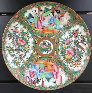 Antique 19 C Chinese Export Canton Famille Rose Plate Birds And Figures