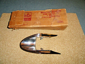 1956 Ford Fairlane Nos Hood Top Ornament Base Only B6a 16850 A