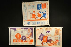 3 Antique Japanese Medical Medicine Advertisements Children S Medicine