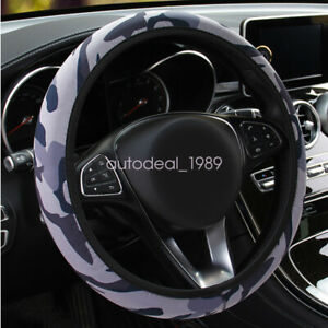 15 38cm Stretchy Without Inner Ring Camo Car Steering Wheel Cover Accessories
