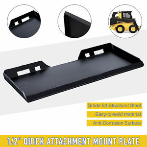 Skidsteer Quick Tach Attachment Mount Plate Structural Steel Unpainted 1 2