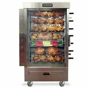 Southwood Rg7 Gas 35 Chicken Commercial Rotisserie Oven Machine