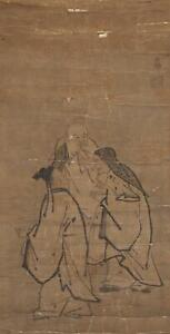 Antique Vintage Chinese Three Figures Ink On Paper Scroll Painting