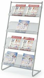 Magazine Rack For Offices Stores Or Retail 4 Mesh Shelves 23 5 X 9 Trays 50