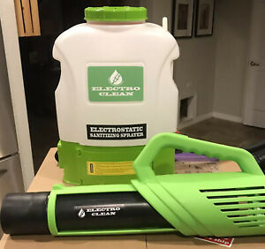 Electrostatic Disinfecting Sprayer Sanitizing Backpack Similar To Victory