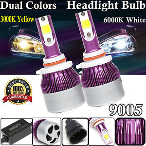 9005 Dual Color 110w 11000lm Yellow White 3000k 6000k Led Headlight Light Bulbs