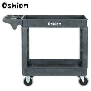 Plastic Utility Service Cart 500 Lbs Capacity 2 Shelves Rolling