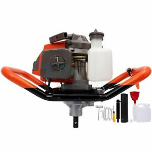3 4hp 63cc Post Hole Digger Gas Powered Earth Auger Power Two Person Machine