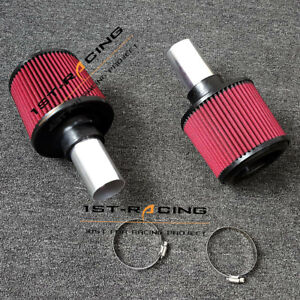 2 25 N54 Air Filters Dual Cone Intake Filters For Bmw 135i 335i 535i 535xi Z4