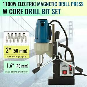 1 5hp Electric Magnetic Drill Press Bores Up To 2 depth 1 6 boring Diameter New