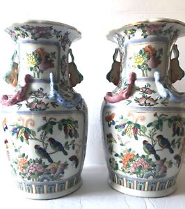 Chinese Export Porcelain Famille Rose Vases Two Available
