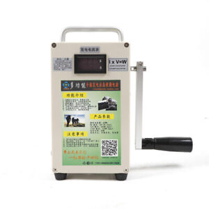 Hand Crank Generator With Charger Outdoor Household Emergency Power Supply 110v