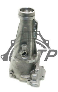 Ford C6 Extension Housing 2wd Aluminum All Except Lincoln U36770