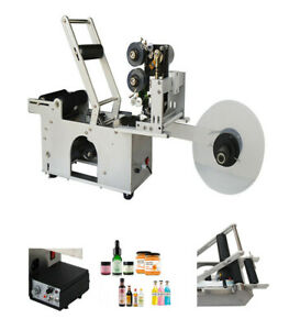 Round Bottle Labeling Machine With Code Printer For Wine drink cosmetic Bottle