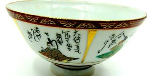 19th C Rice Bowl Chinese People Panels Porcelain Trinket Color 2 1 4 T X 4 1 2