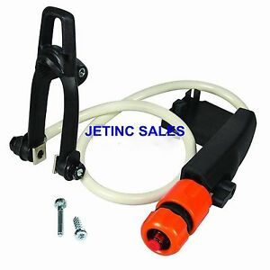 Water Kit For Stihl Ts420 14 Blade Guard