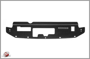 Password Jdm Carbon Fiber Cooling Plate 94 01 Integra Pwccp Dcu C10