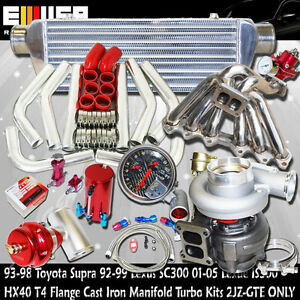 Toyota Supra 2jz Gte Hx40 Manifold 50mm Bov Gauge Intercooler Kits Turbo Kit