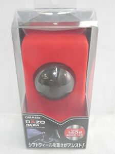 Razo Ra24 Shift Knob Shiftknob Gear Lever 140g Ball Type Alloy Metal Carmate Jdm