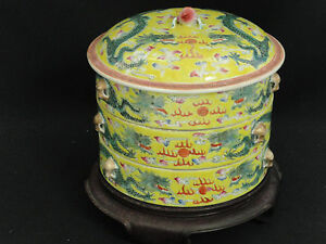 Rare Antique 18 C Qianlong Famille Jaune 3 Compartment Picnic Set