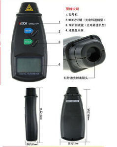 1 Set Dm6234p Lcd Non contact Laser Digital Tachometer Rotate Speed Tester