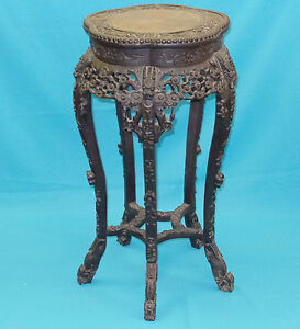 ANTIQUE QING CHINESE HEAVY CARVED WOOD DRAGON MOTIF JARDINIERE STAND MARBLE TOP