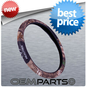 New Realtree Outfitters Steering Wheel Cover Shield Double Dual Grip Camouflage