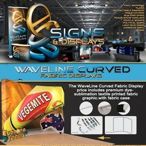 8ft Waveline Curved Trade Show Display With Carry Case