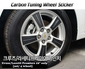 Carbon Tuning Wheel Mask Sticker 16 Only Fits Chevrolet Cruze Lacetti Premiere