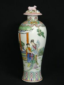 Superb Antique Chinese Qianlong Seal Mark Famille Rose Garden Scene Jar Vase 12