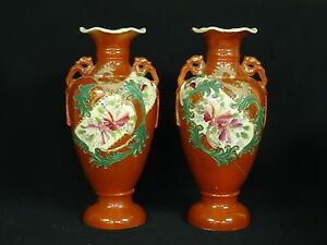 Pair Of Late 19c Chinese Wang Bingrong Style Oxblood Sang De Boef Glazed Vase