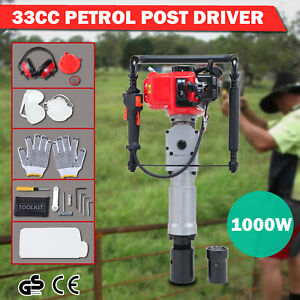 33cc 2 Stroke Gasoline Gas Pile Powered Driver Engine T Post Push Fence Farm