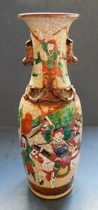 Chinese Famille Rose Crackleware Vase Warriors Late 19th Century