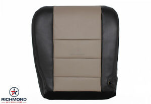 2005 Ford Excursion Eddie Bauer 5 4l 6 8l Gas Driver Bottom Leather Seat Cover
