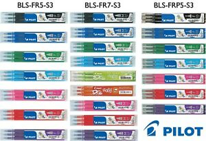 Pilot Frixion Pen Refills Erasable Bls fr7 Bls fr5 Bls frp5 All Colours