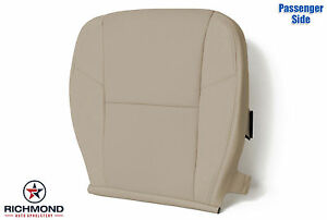 09 14 Tahoe Suburban Ltz Passenger Side Bottom Perforated Leather Seat Cover Tan