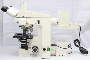 Zeiss Axioskop 50 Transmitted Nomarski Dic Fluorescence Microscope Plan Neofluar