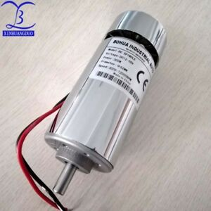 300w Dc Spindle Motor Dc12 48v 12000rpm High Torque Dc Motor Air cooled Motor