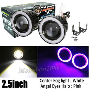 Universal 2 5inch Led Fog Light Projector Cob With Pink Purple Halo Ring 12v