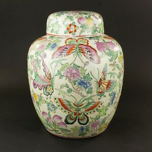 13 Chinese Jar With Butterflies Pomegranates Flowers Republic Period