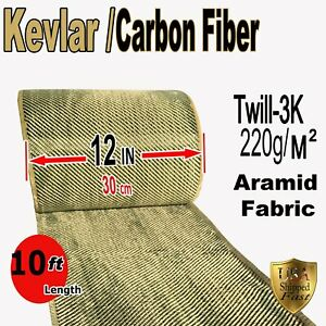 12 In X 10 Ft Kevlar carbon Fiber Fabric Yellow black Twill Weave 3k 200g m2
