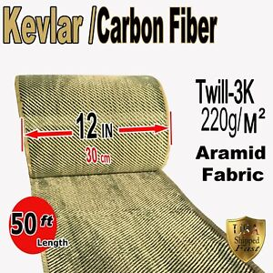 12 In X 50 Ft Kevlar carbon Fiber Fabric Yellow black Twill Weave 3k 200g m2