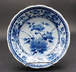 Vintage Chinese Or Japanese Blue And White Porcelain Bowl Signed